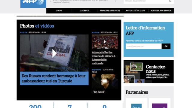 AFP.jpeg