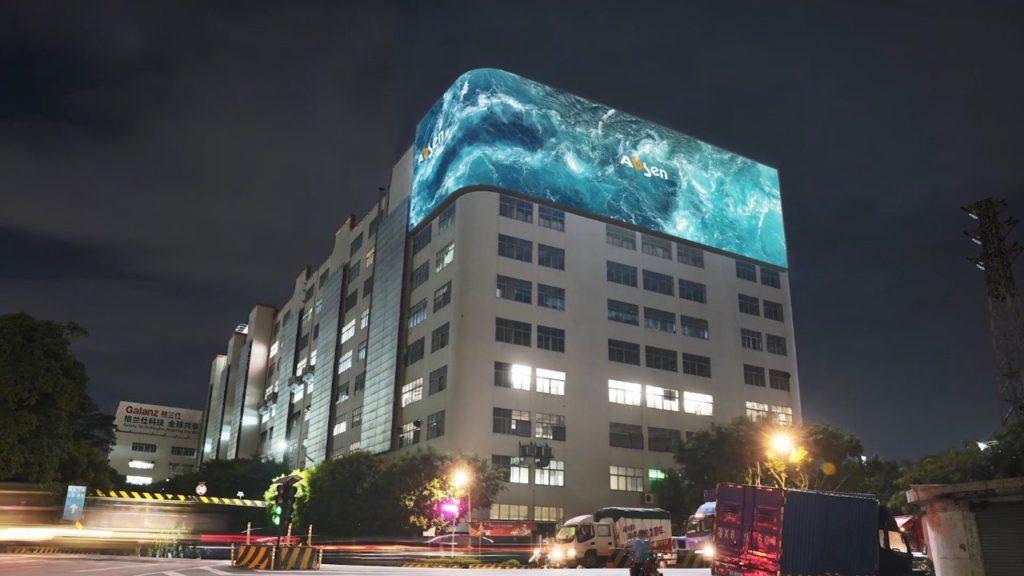 L'esprit d'innovation de Galanz s'affiche sur des murs LED géants © DR