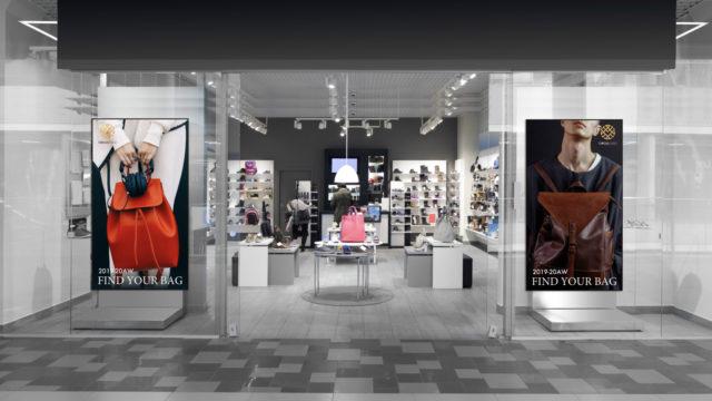 Des nouveaux écrans 4K Pro haute luminosité bientôt disponible chez Panasonic © DR