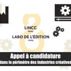 Appel à candidature Paris & Co dans le périmètre des industries créatives © DR
